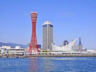 神戸メリケンパーク 快晴の写真・画像素材[1354544]