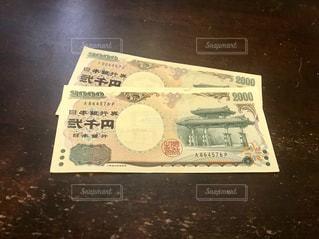 2千円札の写真・画像素材[1644335]