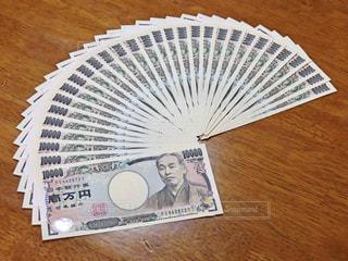 お金の写真・画像素材[2227797]