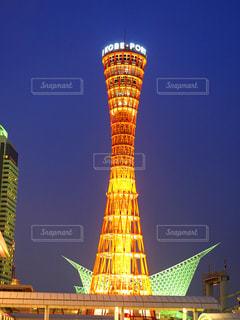 神戸ポートタワーの写真・画像素材[2264083]