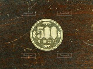 令和元年の500円硬貨の写真・画像素材[2505668]