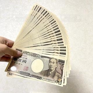 お金の写真・画像素材[2700724]