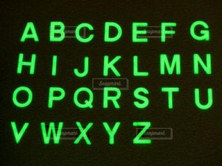 蓄光の写真・画像素材[2729102]