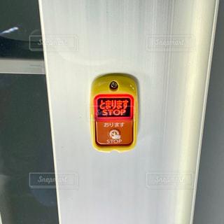 降車ボタンの写真・画像素材[2813917]