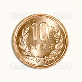 10円玉の写真・画像素材[2845713]