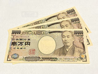 お金の写真・画像素材[2864934]