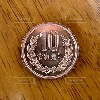 10円玉の写真・画像素材[3011682]