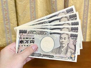 5万円の写真・画像素材[3240608]