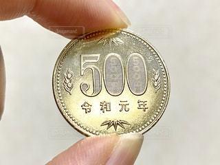 令和元年の500円硬貨の写真・画像素材[3305055]