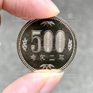 令和2年の500円硬貨の写真・画像素材[3375529]