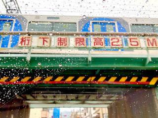 雨の日のドライブの写真・画像素材[3382491]
