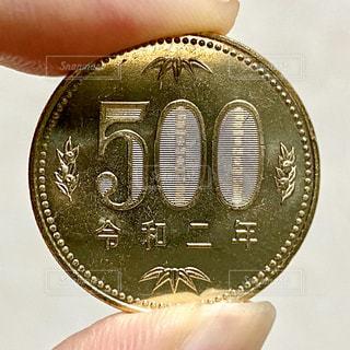 令和2年の500円硬貨の写真・画像素材[3444372]