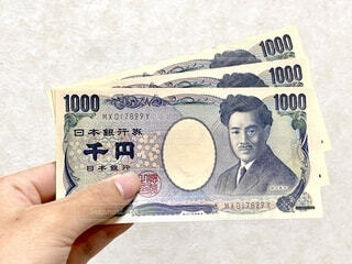 お金の写真・画像素材[3920920]