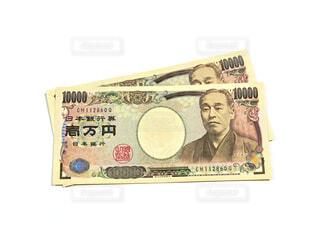 2万円の写真・画像素材[3935288]