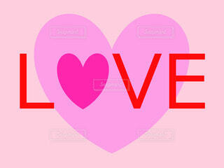 LOVEの写真・画像素材[4042345]
