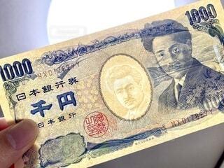1000円札の写真・画像素材[4171642]