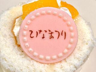 ひな祭りケーキの写真・画像素材[4207738]