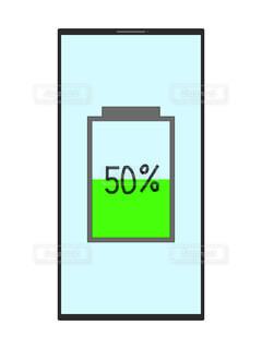 スマートフォン バッテリー残量50%のイラストの写真・画像素材[4219805]