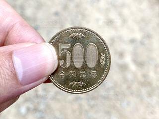 令和元年の500円硬貨の写真・画像素材[4327708]