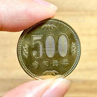 令和元年の500円硬貨の写真・画像素材[4391023]