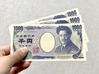 お金の写真・画像素材[4402413]