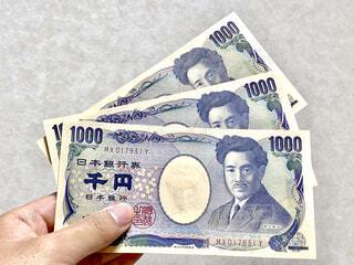 お金の写真・画像素材[4437219]
