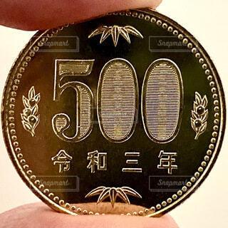 令和3年の500円硬貨の写真・画像素材[4667101]