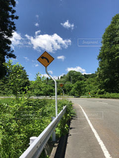 道路標識のある風景の写真・画像素材[1267645]