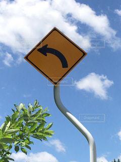 道路標識と空の写真・画像素材[1267651]