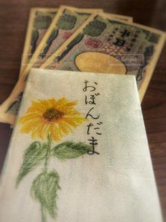 手作りのポチ袋とお札の写真・画像素材[1290727]