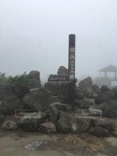 霧の写真・画像素材[677964]
