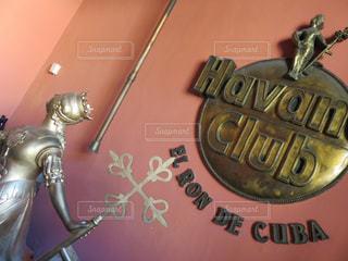 キューバの写真・画像素材[680790]