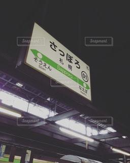 駅の写真・画像素材[680991]
