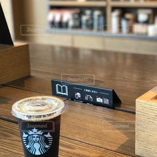 コーヒー - No.683119