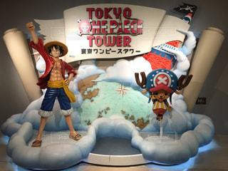 東京タワーの写真・画像素材[687648]