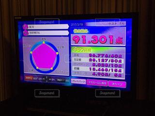 No.685258 歌