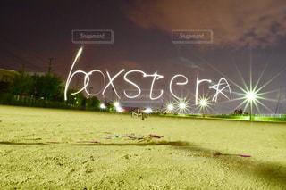 夜景 - No.689970
