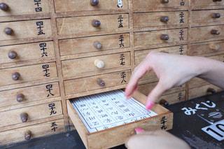 浅草寺のおみくじの写真・画像素材[690724]