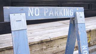 駐車禁止の写真・画像素材[2147507]