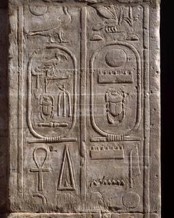 カルナック神殿のレリーフの写真・画像素材[728125]