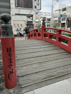 橋 - No.693451