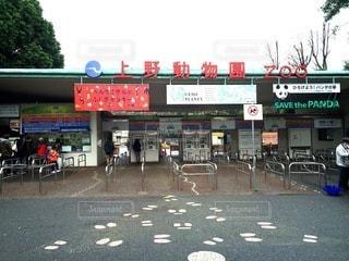 東京都 - No.734818