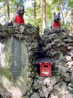 豊川稲荷の霊狐塚の写真・画像素材[3728600]