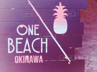 沖縄の写真・画像素材[1064350]