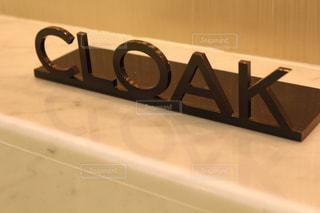 クロークのオブジェの写真・画像素材[1680587]