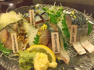 鯖の食べ比べの写真・画像素材[1681623]