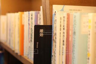 本棚の本 離婚問題の写真・画像素材[2105373]