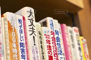 本の積み重ねの上に座っている本の写真・画像素材[2105374]