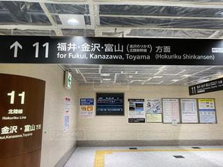 金沢行きの電車の写真・画像素材[3644416]