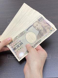 50万円の生活費の写真・画像素材[4316185]